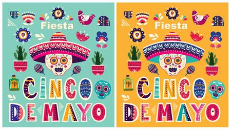 墨西哥假日的美丽的传染媒介模板5月5日Cinco de Mayo