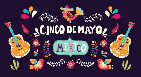 Patrón mexicano para el Cinco de Mayo Ilustración de vector