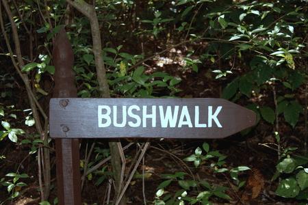 at sign: Bush Walk Sign