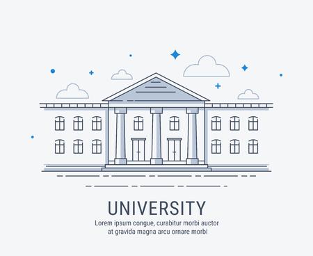 대학, 대학, 아카데미 또는 현대적인 스타일 그림에서 학교 건물.