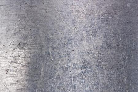 brushed: Brushed silver metallic background Stock Photo