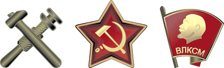 lenin: CCCP USSR