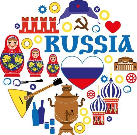 Russia pattern  イラスト・ベクター素材