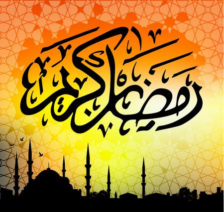 ramadhan: Islamic greeting card for holy month of Ramadan Kareem. Translation- Generous Ramadhan