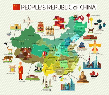China Travel Collection  イラスト・ベクター素材