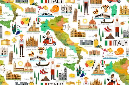 イタリア旅行のパターン。