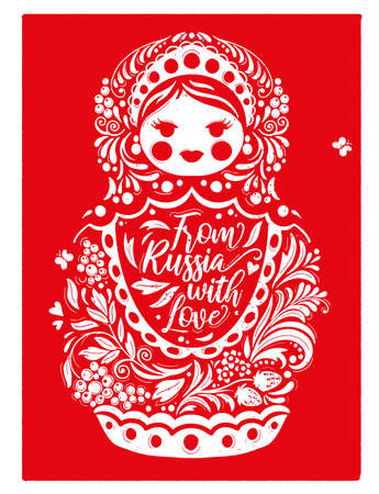 From Russia with Love Lettering with Nesting Doll. Vector Illustration.