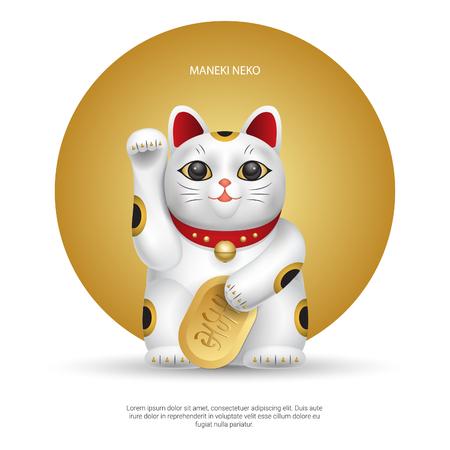Vector realista Maneki-neko, gato afortunado de Japón sobre fondo con círculo dorado. Ilustración de vector