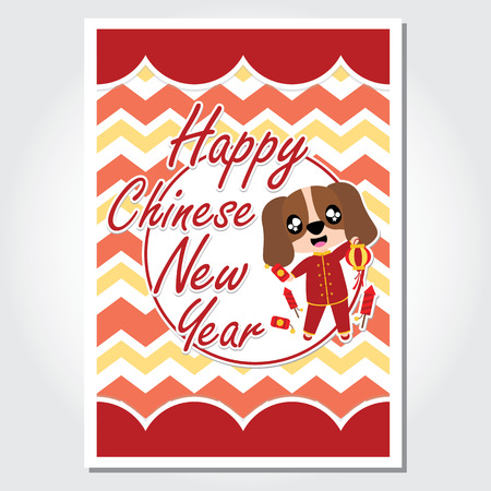 Cute puppy plays firecrackers on chevron background vector cartoon illustration for Chinese New Year card design, postcard, and wallpaper