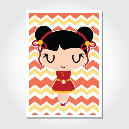 Cute Chinese girl on chevron background vector cartoon illustration. Illustration