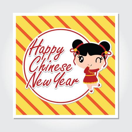 Cute Chinese girl on red frame vector cartoon illustration. Illustration