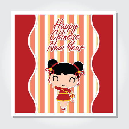 Cute Chinese girl on striped background vector cartoon illustration for Chinese New Year card design, postcard, and wallpaper Illustration
