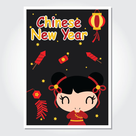 Cute Chinese girl makes a wish on night background vector cartoon illustration for Chinese New Year card design, postcard, and wallpaper