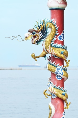 dragon pole and the sea photo