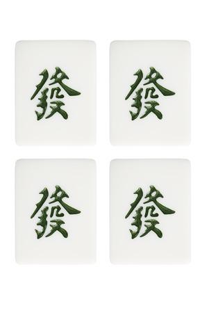 mahjong: green dragon suit of mahjong Stock Photo