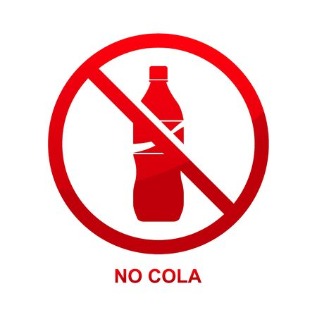 No cola sign isolated on white background vector illustration.  イラスト・ベクター素材