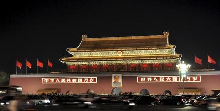 dia y noche: la plaza de Tiananmen en el �mbito nacional los d�as, escena nocturna