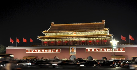 tiananmen square at national day, night scene