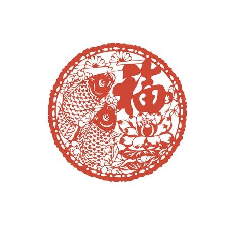 flores chinas: s�mbolo de la suerte de corte de pescado y flor de loto