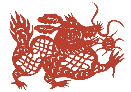 vaus lifelike Chinese Dragon paper cutting, all shapes can be used as symbol or tatoo Stock Vector - 16189444