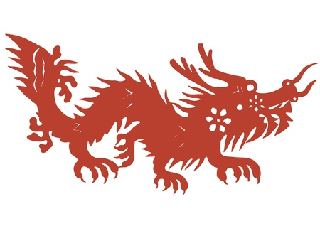 vaus lifelike Chinese Dragon paper cutting, all shapes can be used as symbol or tatoo Stock Vector - 16189476