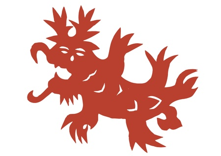various lifelike Chinese Dragon paper cutting, all shapes can be used as symbol or tatoo Stock Vector - 16189475