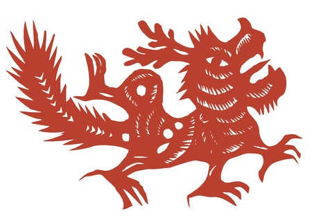 various lifelike Chinese Dragon paper cutting, all shapes can be used as symbol or tatoo Stock Vector - 16189437