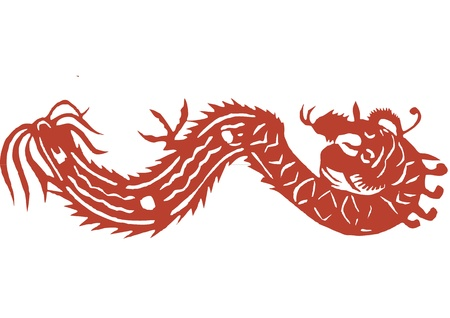 Vector of various lifelike Chinese Dragon paper cutting, all shapes can be used as symbol or tatoo Stock Vector - 16296784