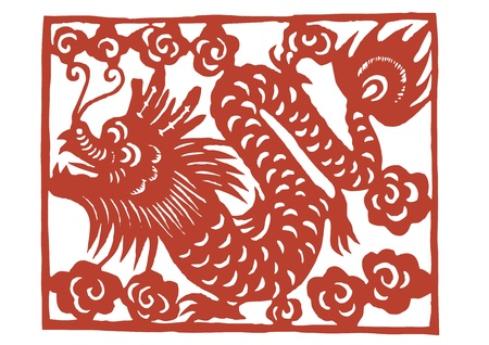 Vector of various lifelike Chinese Dragon paper cutting, all shapes can be used as symbol or tatoo Stock Vector - 16296778