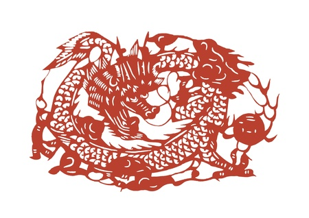 Vector of vaus lifelike Chinese Dragon paper cutting, all shapes can be used as symbol or tatoo Stock Vector - 16296777