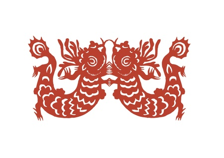 Vector of various lifelike Chinese Dragon paper cutting, all shapes can be used as symbol or tatoo Stock Vector - 16296787