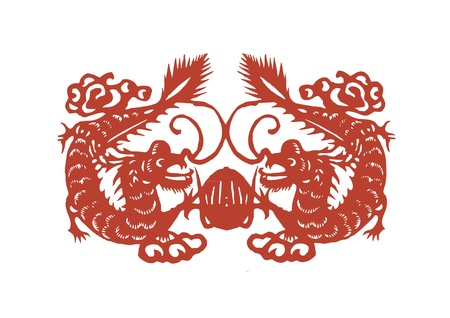 Vector of various lifelike Chinese Dragon paper cutting, all shapes can be used as symbol or tatoo Stock Vector - 16296786