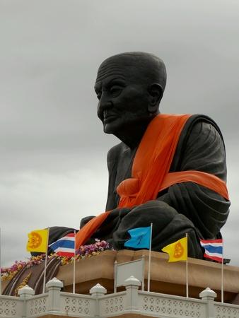 huay: Wat Huay Mongkol