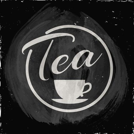 伝統: お茶の時間の伝統。ベクトルのロゴのテーマ茶。 黒の背景に白のシンプルな記号です。