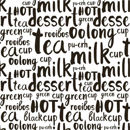 letras negras: Ilustración del té del vector con el dibujado a mano alfabeto. En blanco y negro. Letras del alfabeto escrito con un cepillo. Vectores