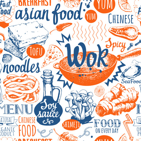 Asian street food. Vector Illustration with funny food lettering and labels on white background. Decorative elements for your packing design. Multicolor decor.