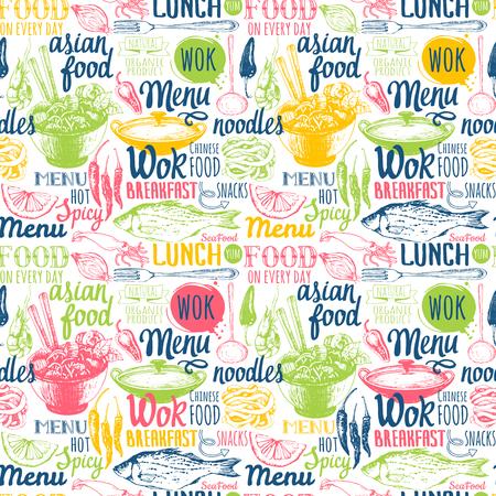 aliments droles: Vector Illustration avec le lettrage de nourriture drôle et étiquettes sur fond blanc. Les éléments décoratifs de la conception de votre emballage. décoration Multicolor. Illustration