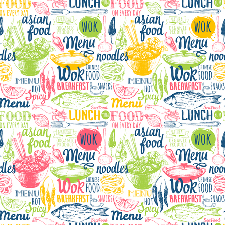 street food: Vector Illustration with funny food lettering and labels on white background. Decorative elements for your packing design. Multicolor decor.