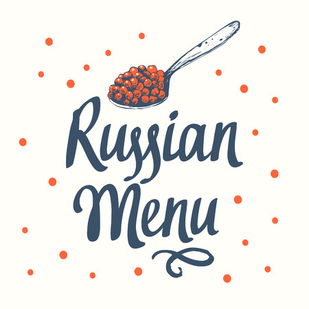 russian food: Russian food in the sketch style. Slavic traditional snack. Illustration