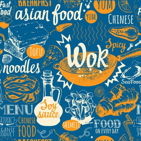 fondo transparente con comida asiática calle. calle pattern.Asian menú comida. Ilustración del vector con las letras comida divertida y etiquetas sobre fondo negro. Elementos decorativos para el diseño de su embalaje. Ilustración de vector