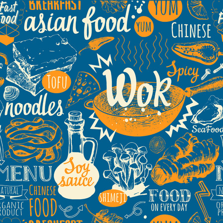 chinese fast food: Seamless background with asian street food. Menu pattern.Asian street food. Vector Illustration with funny food lettering and labels on black background. Decorative elements for your packing design. Illustration