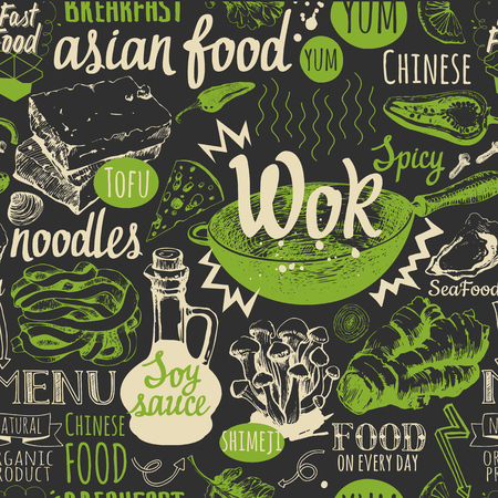 Asian street food. Vector Illustration with funny food lettering and labels on black background. Decorative elements for your packing design.