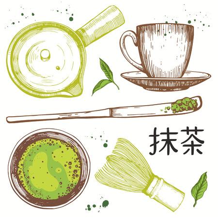 日本の民族や国家お茶会です。抹茶。ティータイムの伝統。あなたの設計の装飾的な要素。白い背景の上党シンボル ベクトル イラスト。 写真素材 - 84920485