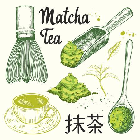 Japanse etnische en nationale thee ceremonie. Matcha. Tradities van theatime. Decoratieve elementen voor uw ontwerp. Vectorillustratie met feest symbolen op een witte achtergrond.