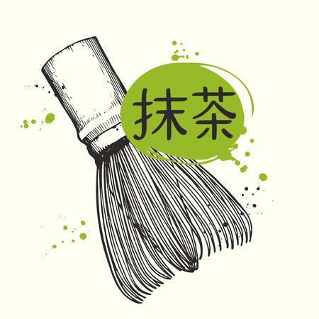 Japanse etnische en nationale thee ceremonie. Matcha chasen. Tradities van theatime. Decoratieve elementen voor uw ontwerp. Vectorillustratie met feest symbolen op een witte achtergrond.