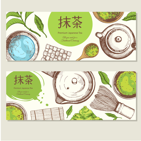 Japanese ethnic and national tea ceremony. Matcha. Traditions of teatime. Decorative elements for your design. Vector Illustration with party symbols on white background. Reklamní fotografie - 86094494