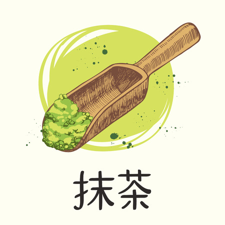 日本の民族や国家お茶会です。抹茶。ティータイムの伝統。あなたの設計の装飾的な要素。白い背景の上党シンボル ベクトル イラスト。