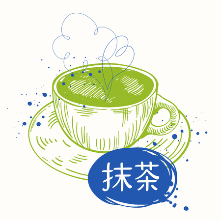 Japanese ethnic and national tea ceremony. Matcha. Traditions of teatime. Decorative elements for your design.