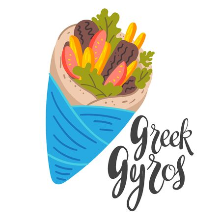 Delicious gyros flat banner vector template. Traditional greek food, mediterranean cuisine dish. National greece cooking cartoon poster concept. Meat and potato roll illustration with lettering