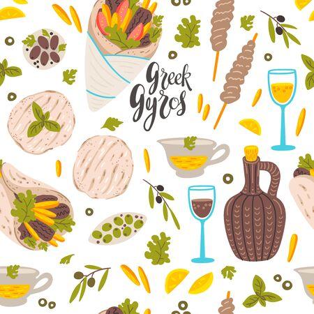Greek food cartoon seamless pattern.